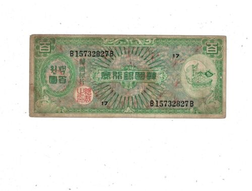1953 BANK OF KOREA 100 WON Block 17 PB1