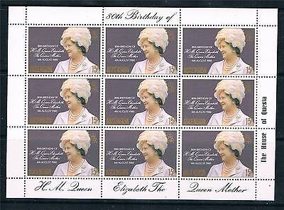 Ascension 1980 Queen Mothers 80th Birthday SHEET SG 269 MNH