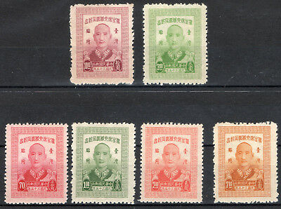 Taiwan 1947 C.K.S. 60th birthday set of 6 mint stamps  LMM