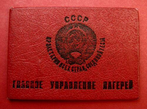 Soviet NKVD GULAG Guard PHOTO ID Book Prison Labor Camp Document Russian A+ COPY