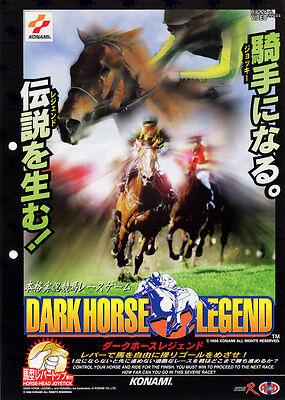 1998 KONAMI DARK HORSE LEGEND JP VIDEO FLYER