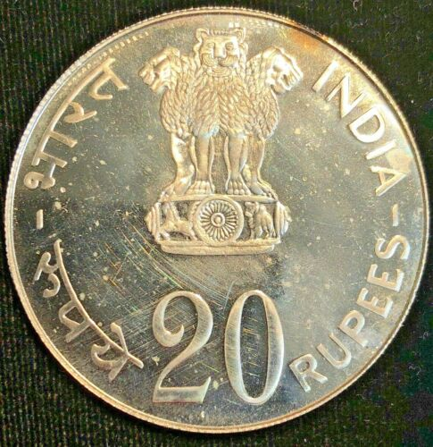 India  1973  20 Rupees  KM 240 Proof