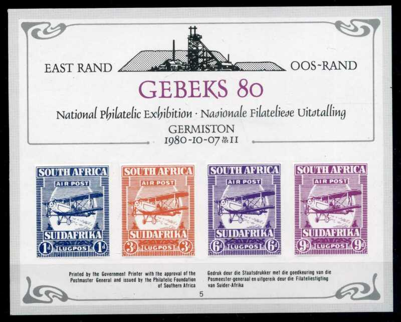 Sonderblock Südafrika 1980 ** postfrisch zur GEBEKS 80 Prägedruck BR715