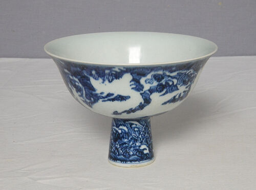 Chinese Blue and White Porcelain Stamp Cup With Mark     M1152