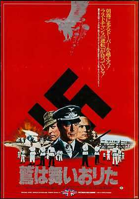 EAGLE HAS LANDED Japanese B2 movie poster MICHAEL CAINE ROBERT DUVALL