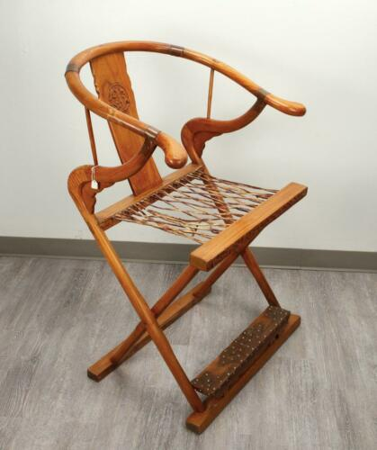 Antique Chinese Dragon Carving Hardwood & Leather Folding Chair Qing Dynasty