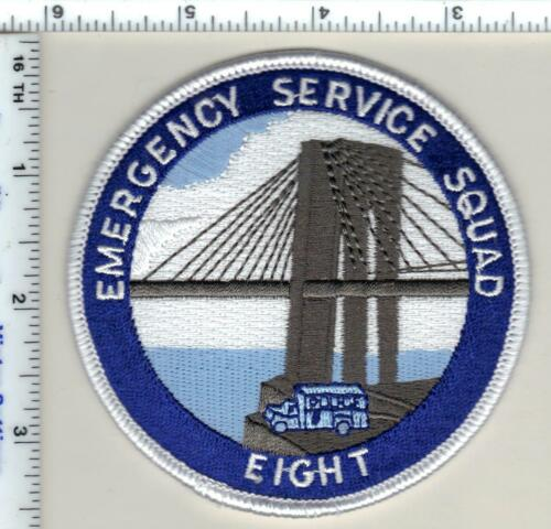 New York City Police Emergency Service Squad 8 Blue Shoulder Patch
