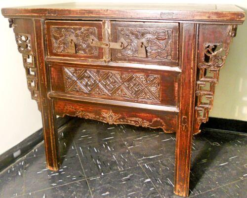 Antique Chinese Altar Cabinet (2543), Circa 1800-1849
