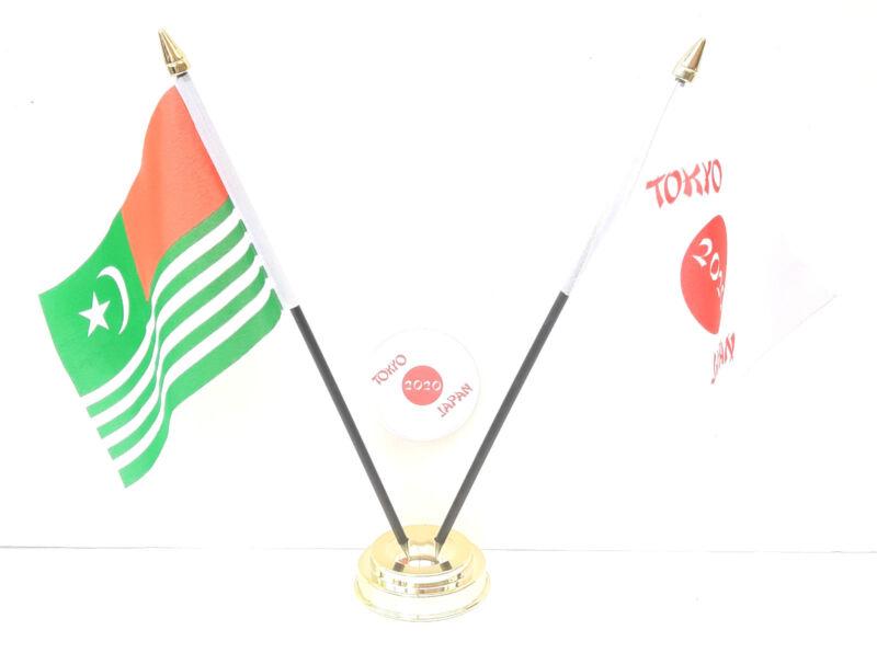 Kashmir & Tokyo Japan Olympics 2020 Desk Flags & 59mm BadgeSet