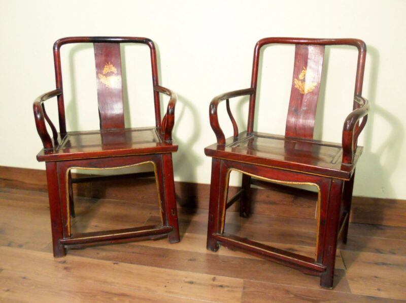 Antique Chinese Ming Chairs (5610) (Pair), Circa 1800-1849
