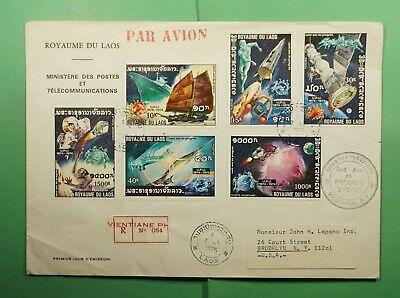DR WHO 1975 LAOS FDC SPACE UPU ANIV COMBO  Lg13068