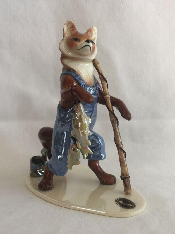 Hagen Renaker Specialty Fishing Fox