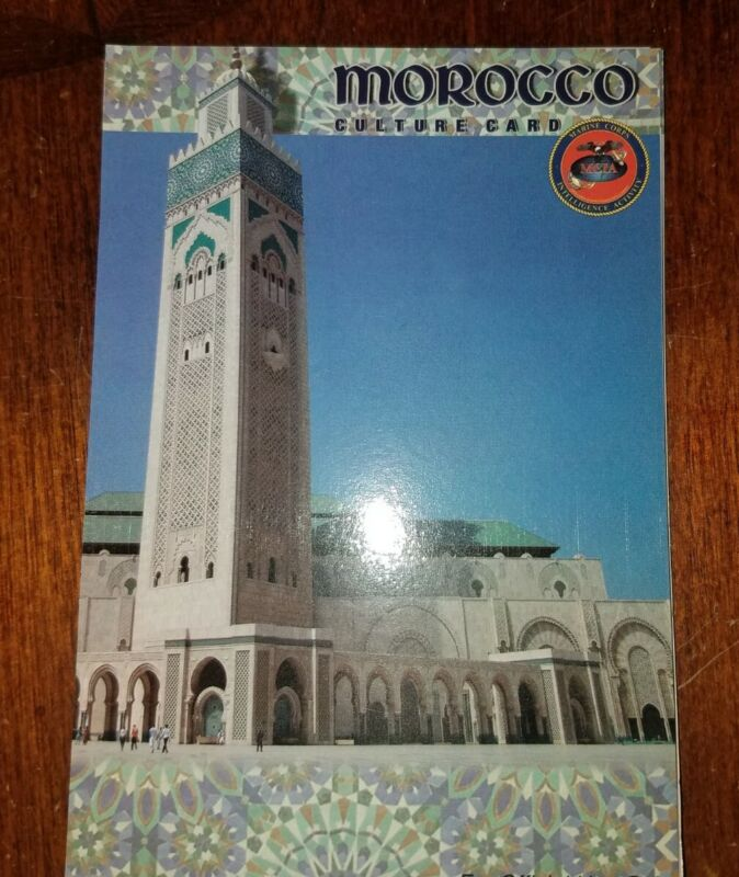US Army USMC Morocco Cultural Smart Card