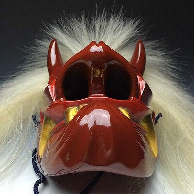 Master Craftsmanship! Japanese Wooden - Menburyu Mask - Furyu Parade - UNESCO