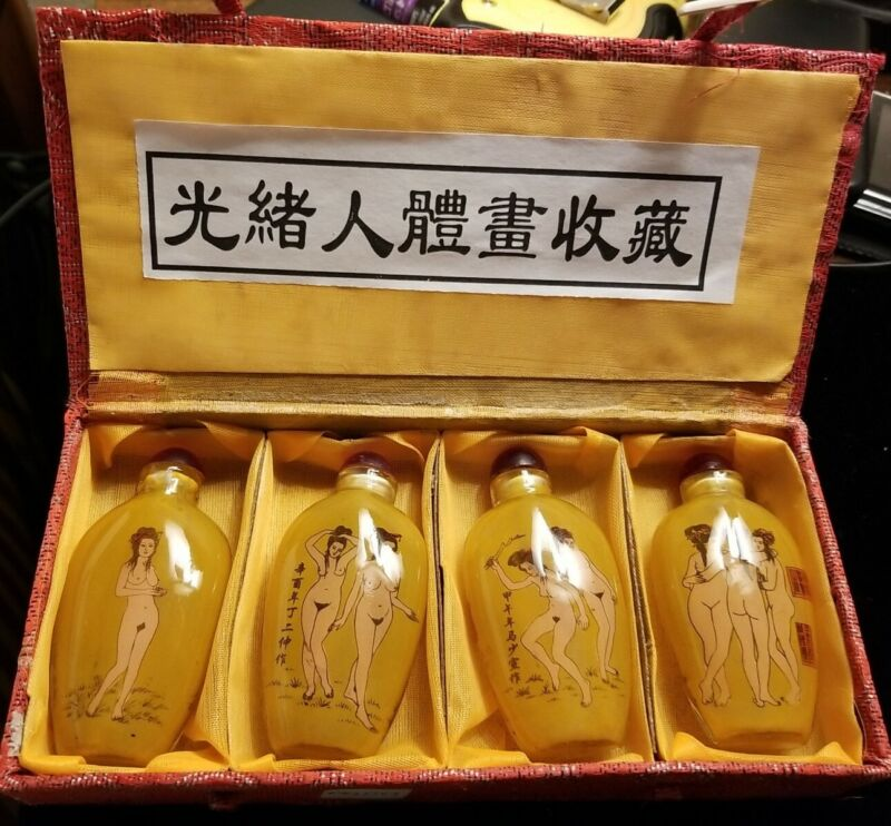 Set of Four Erotic China Snuff Bottles ART Inside The Glass EXCELLENT!