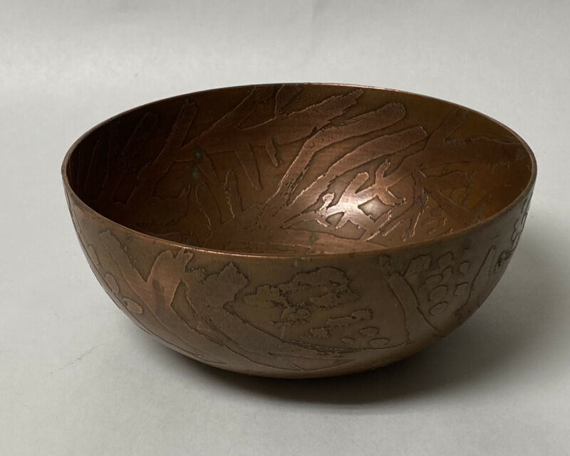 ❤️VINTAGE EARLY ETCHED ENGRAVED COPPER OFFERING  BOWL ABSTRACT DESIGN HANDMADE❤️