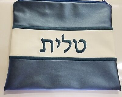 tallit bag -Ultra Leather Limited Edition- New