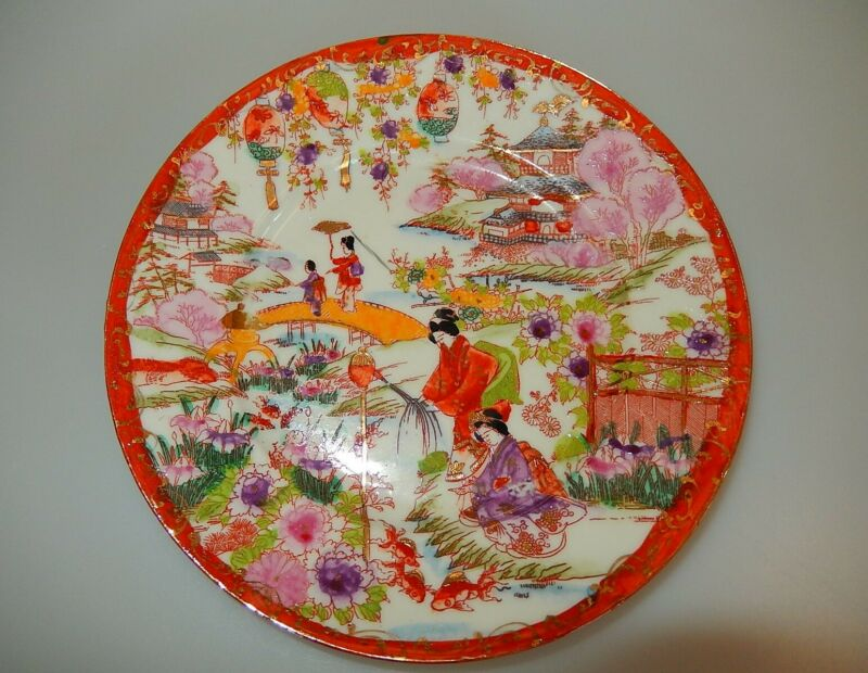 Japanese Kutani Plate Antique Geisha Garden Scene 1900s Mark