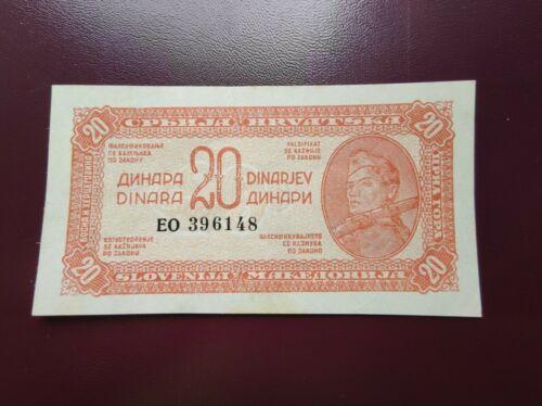 YUGOSLAVIA 20 dinara 1944 (vertical security thread), aUNC-RARE!