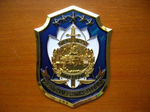 Shanghai City Criminal Police,China,OIPC,ICPO,Interpol Metal Patch