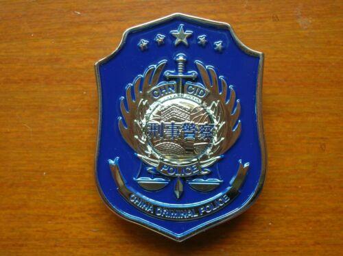 China,Beijing City Criminal Police Mini Metal Patch,CID. 4 cm * 3 cm