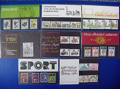 1980: COMPLETE COLLECTION OF ALL 8 ROYAL MAIL COMMEMORATIVE  PRESENTATION PACKS