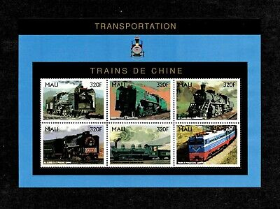 VINTAGE CLASSICS - Mali 1996 - Trains of China - Sheet of 6 Stamps - MNH