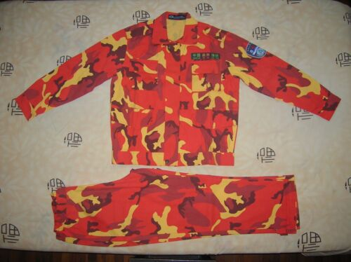 China Armed Police Force Forest Firefighting Force Red Camo Combat Jacket、Pants