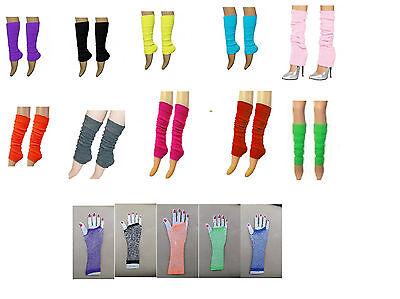 Neon Pink Leg Warmers (FANCY DRESS LEG WARMERS & OR LONG FISHNET GLOVES PINK NEON 1980'S HEN PARTY)
