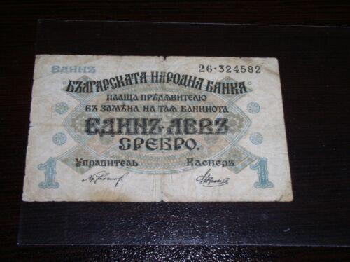 BULGARIA OLD VINTAGE BANKNOTE NOTE 1 LEV  SILVER 1920