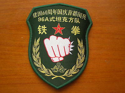 07's series China PLA 96A type Tank Force Iron Fist Patch