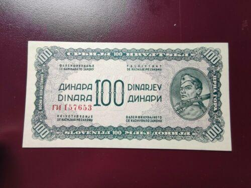 Yugoslavia 100 dinara 1944, UNC