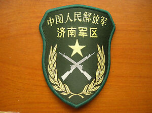 07's series China PLA Army Jinan Military Region Patch