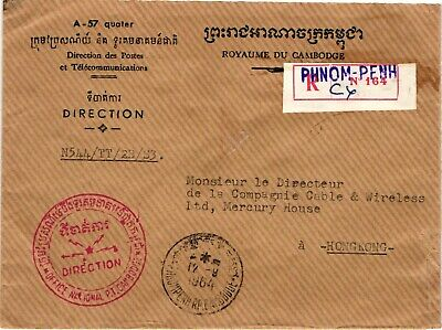 GP GOLDPATH: CAMBODIA COVER 1964 REGISTERED LETTER _CV684_P30