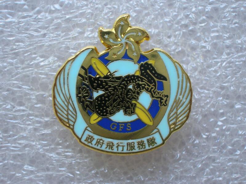 China Hong Kong Government Flying Service Metal Badge