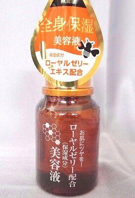 DAISO JAPAN New Moisture Essence Royal Jelly formulation Elasticity, glossy skin