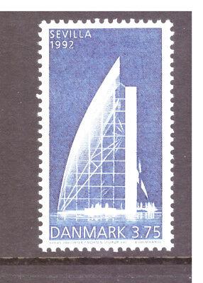 Denmark MNH 1992 Architecture, Danish Pavilion - EXPO '92, Seville mint stamp