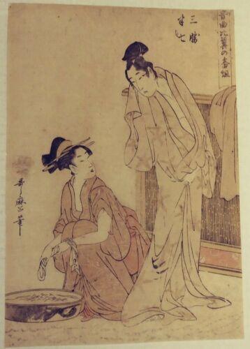 JAPANESE WOODBLOCK PRINT UTAMARO
