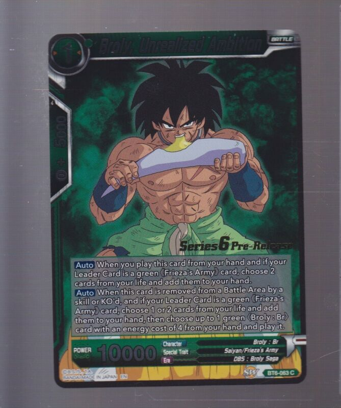 Unrealized Ambition BT6-063 Dragon Ball Super TCG Near Mint 4x Broly