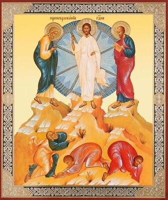 Russian Orthodox Wooden Icon Transfiguration Of Jesus Christ On Mt Tabor 8 3 4