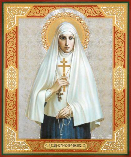 Wooden Russian Orthodox Saint St Elizabeth Icon Holding Three Bar Cross 8 3/4  - $21.41