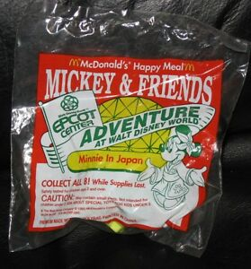 1993 Epcot Center Minnie in Japan McDonalds Happy Meal Toy - Disney