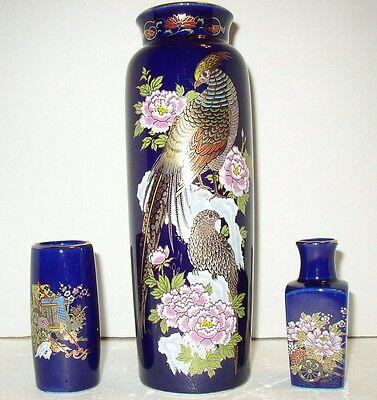 Pheasant Vase Set Blue, Bird Japan Asian Oriental Floral Kutani Style Gift