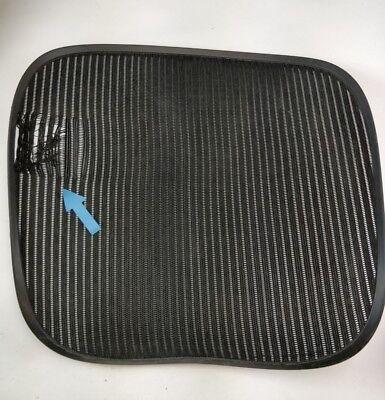 Herman Miller Aeron Chair Seat Mesh Black Pellicle With Blemish Size C Large 33