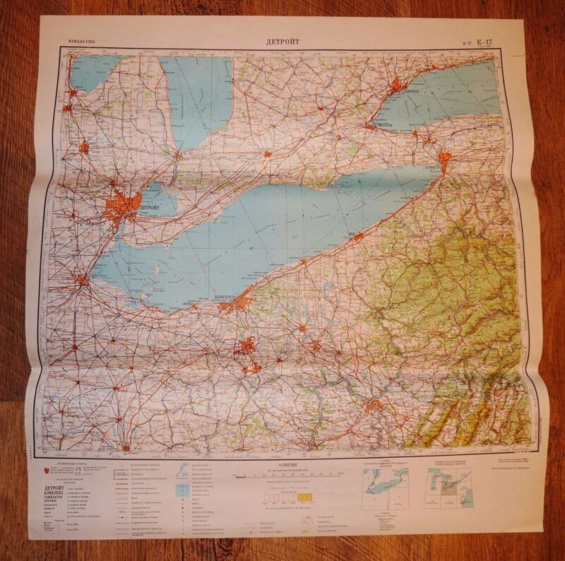Authentic Soviet Army Military Topographic Map Detroit, Cleveland, Michigan USA