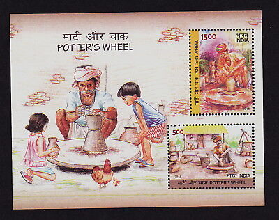 Indien India 2018 Block Potters Wheel, Töpferei, postfrisch, neu Potters Wheel