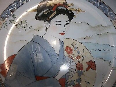 Vintage LIMOGES Cabinet Plate Hand Painted JAPANESE GEISHA Signed 9""