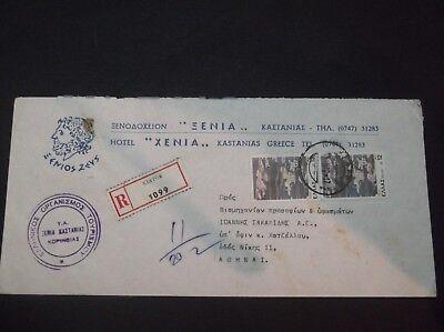 Greece Registered Cover From Hotel Xenia  Xenios Zeus  W Postmark   Label Kiaton