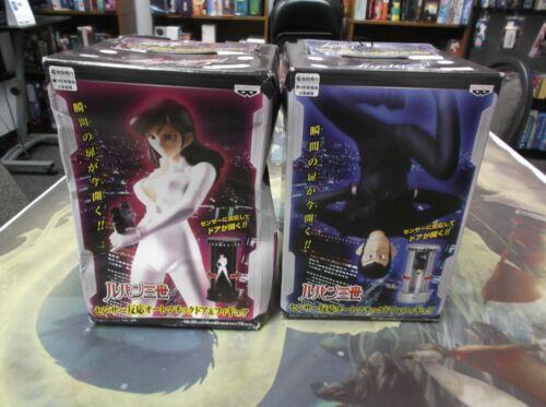Banpresto Lupin the Third and Fukjiko Figure set
