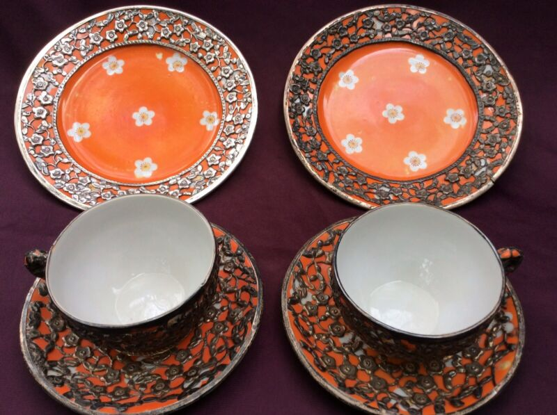 """Yuchang Sterling Overlay Porcelain Cup & Saucer Set W/ 7"""" Plates"""